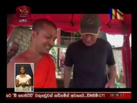 Rupavahini 8.00pm Sinhala News | 2019-05-20