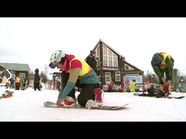Нефтехимики соревновались в сноубординге