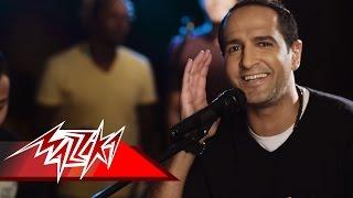 Wallah Zaman - Shady Hassan والله زمان - شادى حسن