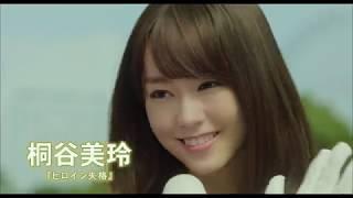 「リベンジgirl」の動画