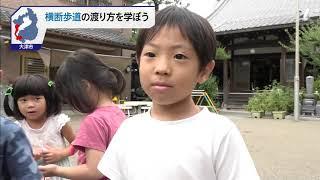 7月9日 びわ湖放送ニュース