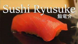 Sushi Ryusuke (鮨竜介): The Best Omakase in Tokyo You've Never Heard Of