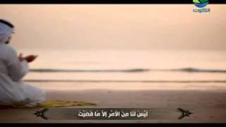 دعاء الصباح و المساء - بصوت حسين غريب