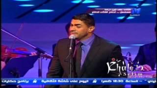 تحميل و مشاهدة Khaled Selim Balash 3etab / خالد سليم بلاش عتاب MP3