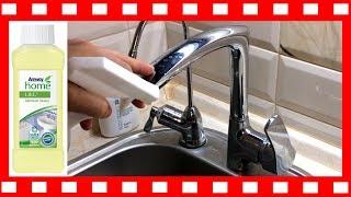 Как очистить смесители и плитку? Очиститель L.O.C. для ванной от Амвей #dom