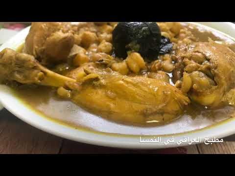 اروع وأسهل طريقة لعمل يخني بصل بالدجاج 🐓وطريقة طبخ الرز متعدد الأنواع بطريقة مضبوطة 🍚🍚