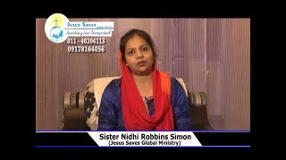 Do Not Fear | Sis. Nidhi Robbins Simon | Prayer Time | Shubhsandeshtv