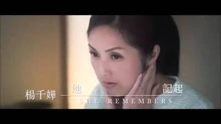 Gambar cover 《差一點我們會飛》(《哪一天我們會飛She Remembers, He Forgets》主題曲 Theme Song)- Official MV