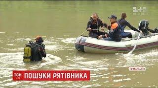 На Прикарпатті шукають чоловіка, який рятував трьох дітей і не зміг вибратись з води