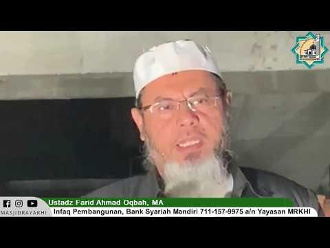 Pembangunan Masjid Raya Kota Harapan Indah - Ustadz Farid Ahmad Oqbah, MA.