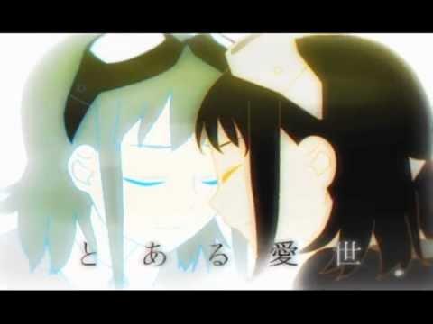 DECO*27 - モザイクロール feat. GUMI