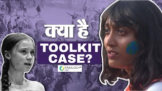 What is Toolkit Case and Who is Disha Ravi? - Download this Video in MP3, M4A, WEBM, MP4, 3GP
