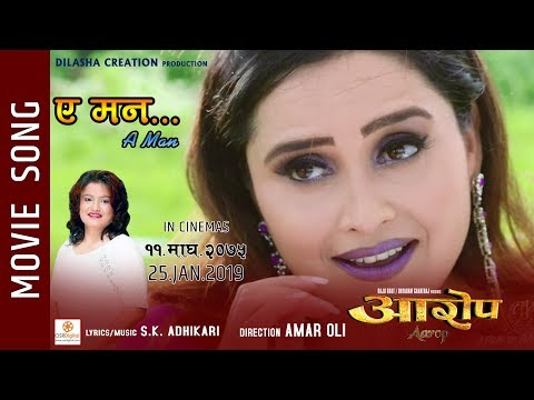 Accident Bhayo Dil | Nepali Movie Aarop Song
