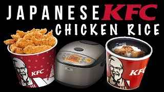 Japanese KFC Chicken Rice!! Cooking KFC Chicken in a Rice Cooker | Snack Therapy
