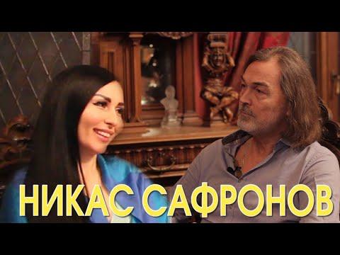 Никас Сафронов раскрывает секреты своего успеха в этой беседе с Дарьей Высоцкой