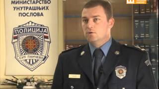 TV Pančevo - Petarde opasne - oprez!