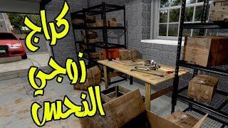 عائلة طحلوب الفاسدة | تعديل بيوت