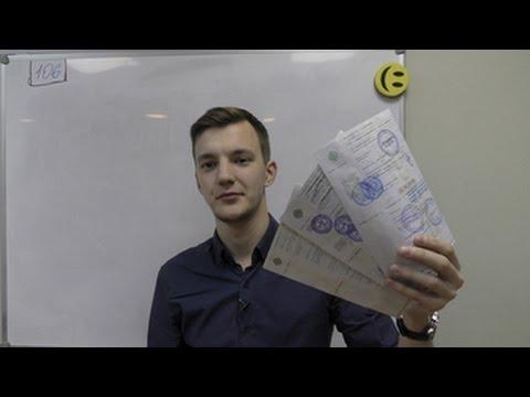 Биткоин пластиковая карта