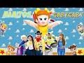 Gabby Gabby Regresa Toy Story 4   Manito y Maskarin