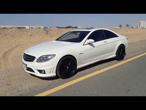 Mercedes Benz - CL63 AMG - Full Options - For Sale In Dubai