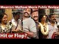Maarconi Mathaai - Public Review | Jayaram | Vijay Sethupathi | New Malayalam Movie