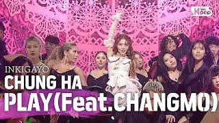 CHUNG HA(청하) - PLAY(Feat. 창모(CHANGMO)) @인기가요 inkigayo 20200712