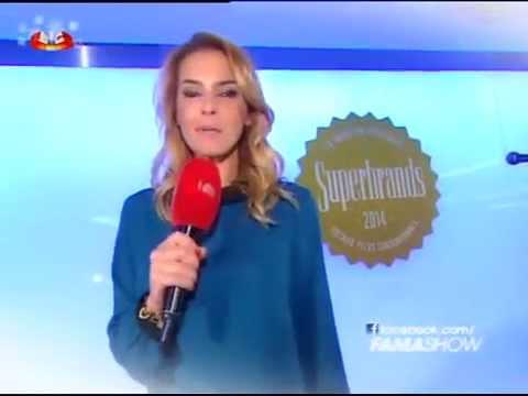 Portugal Media Video 2014