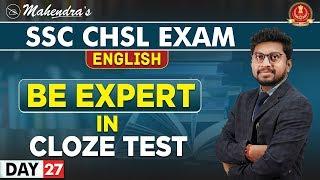 Cloze Test | English | By Amit Mahendras | SSC CHSL | 3:15 pm
