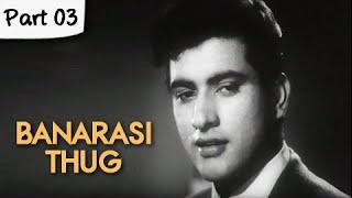 Banarasi Thug - Part 03/13 - Super Hit Classic Romantic Hindi