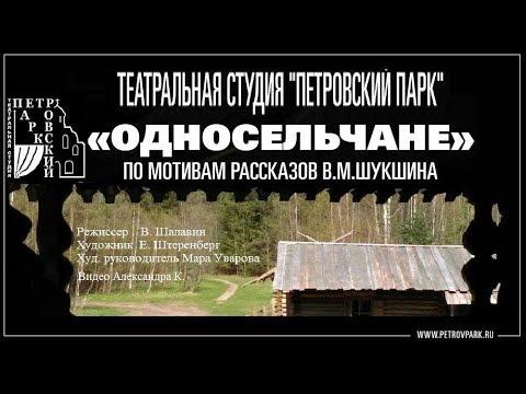 Храмы красногорского района брянской области