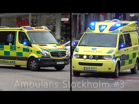 Ambulans Stockholm Utryckning/responding (collection) #3
