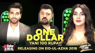 One Dollar Deal JPNA 2 - Jawani Phir Nahi Aani Ab Sab Ke