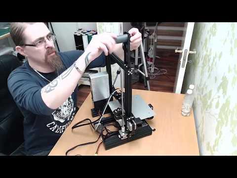 Creality Ender-3 V-Slot 3D Printer | Installation - Bed