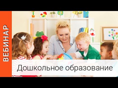 Развитие речи современных дошкольников