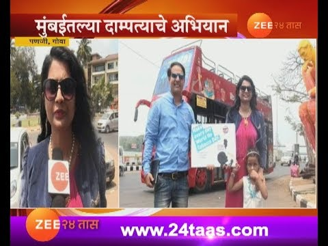 Goa,Panji Mumbai Badki Couple Spread Message Of Tobaco Free