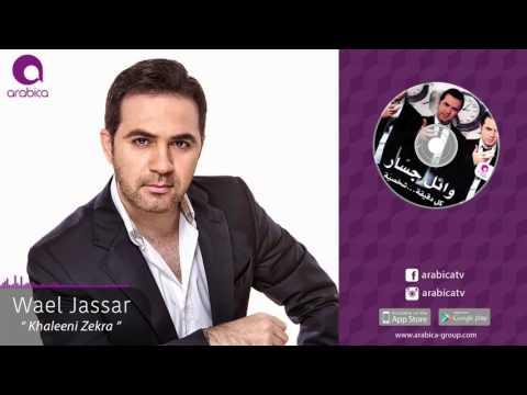 ibrahimmubdar11's Video 157909654835 Dnwa8_03ULY