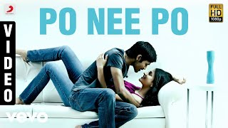 3   Po Nee Po Video | Dhanush, Shruti | Anirudh