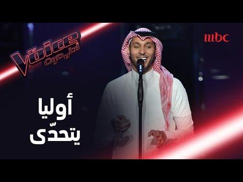 "سميرة سعيد تلتف لـ""اختلفنا"" في The Voice وأحلام تتمايل طربا"