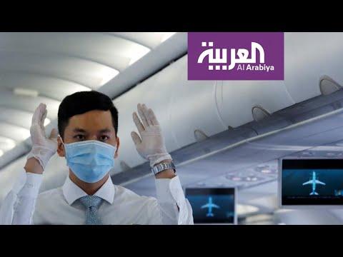 العرب اليوم - شاهد: تحذير خطير من الصحة العالمية حول