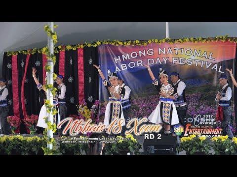 SUAB HMONG E-NEWS:  NTXHAIS 18 XEEM (r1) - 2017 Hmong National Labor Day Festival