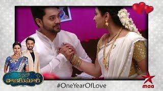 Some beautiful moments of #AvaniAkshay Love anniversary ❤️❤️  #KathaloRajakumari Mon-Fri at 9 PM