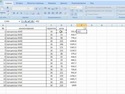 Binomo брокер бинарных опционов максимальная сумма инвестиции