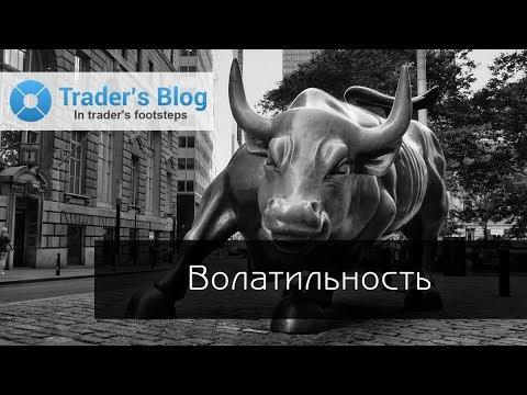 Экономический календарь бинарных опционов помощь