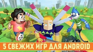 5 СВЕЖИХ ИГР ДЛЯ ANDROID - Game Plan #948