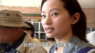 【大陸尋奇#805】外蒙古去來(一) / 南方絲綢之路(十六)19990919