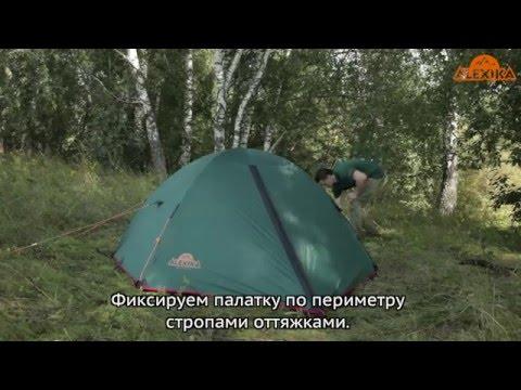 Смотреть видео Палатка Alexika Scout 3