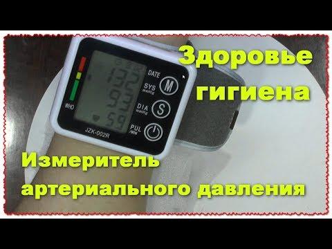 Normalift Hypertonie Preis in Apotheken