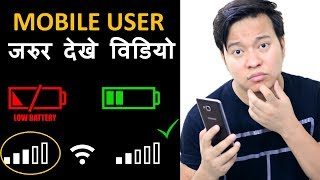 5 Most Common Problem of Android Phone with Solution 🔥 Mobile User Must Know