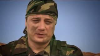 РЫСЬ, Военный фильм