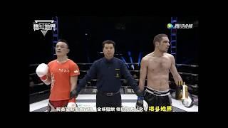 Tie Yinghua vs Mohamed Hendouf